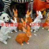 玻璃钢仿真兔子雕塑 仿真动物雕塑 玻璃钢雕塑厂家 玻璃钢仿真兔子雕塑 玻璃钢雕塑