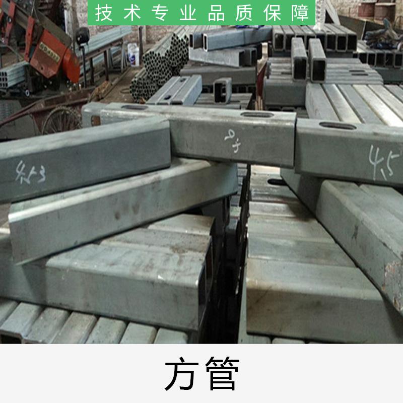 南宁方管批发价格表 南宁方管供应商厂家直销 钢瑞钢铁品质保障