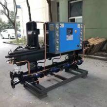 苏州工业冰水机价格 低温冷冻机 超低温冷水机 工业冷冻机厂家 德玛克冰冻机供应商批发