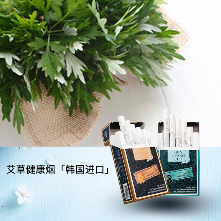 礼盒装艾草健康烟 不含尼古 丁 非烟 草物质批发