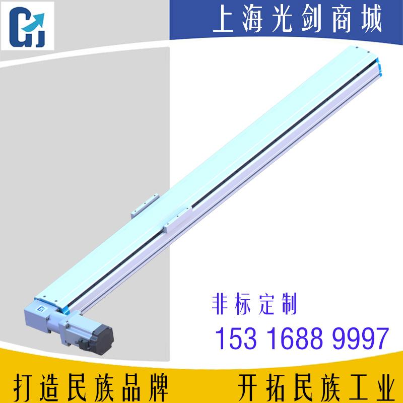 上海光剑电动滑台厂家直销