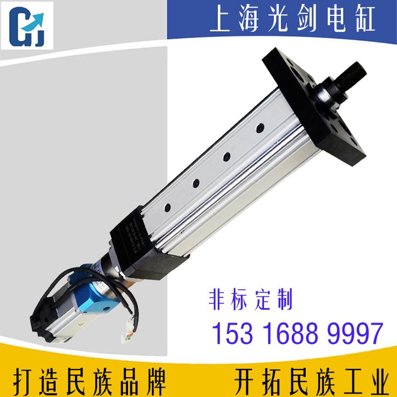 上海光剑电缸厂家直销