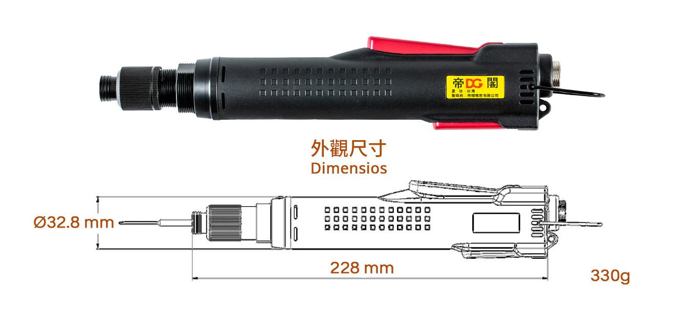 帝阁高转速电动螺丝刀  90度电动螺丝刀 防静电电动螺丝刀 手机平板精密电动螺丝刀