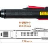 高转速电动螺丝刀  90度电动螺丝刀 防静电电动螺丝刀 作业方便 简单快捷