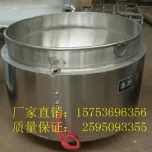 蒸汽夹层锅 肉制品夹层锅 电加热夹层锅