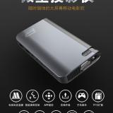 DLP智能LED高清微型无线WIFI自动梯形较正重力感应声控手机投影仪