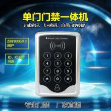 河南省郑州市门禁系统 电磁锁 电插锁