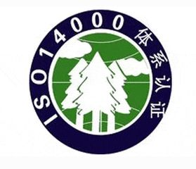 ISO内审员专业培训,惠州ISO内审员专业培训价格,ISO内审员专业培训电话