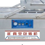 DZ-600/2S型真空包装机  酱菜真空包装机