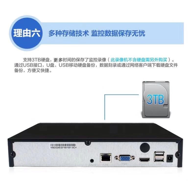 网络硬盘录相机 网络硬盘录相机郑州专业监控安装