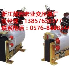 生产DC13-10/10-0.22干式铁路变压器