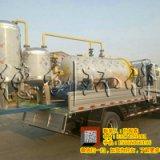 供应1022型一体式 屠宰废弃物处理设备 湿化机
