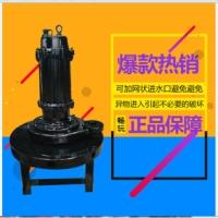 QXB潜水离心式曝气机 污水生化理曝气冲氧增氧