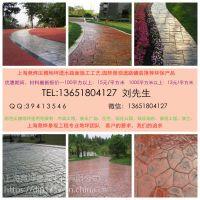 上海竟烨景观工程有限公司 压膜地坪价格 上海压膜地坪施工