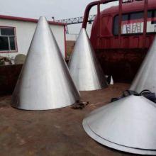 板卷对焊大小头|菏泽304不锈钢变径锥体|鑫涌牌GB国标同心异径管厂家图片