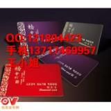 广宁贵宾卡印刷 封开县会员卡设计 怀集VIP卡制作 低低价