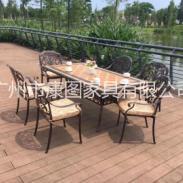 铸铝户外桌椅图片