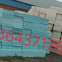 河南正之兴挤塑板,挤塑聚苯板价格