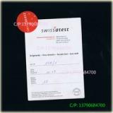 EMPA128/1 EMPA标准牛仔测试棉布 Swissatest 128/1牛仔布