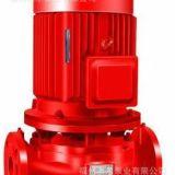 供应xbd型立式单级单吸离心泵 XBD消防喷淋泵供应商 XBD消防喷淋泵厂家 XBD消防喷淋泵带AB签 南平XBD消防