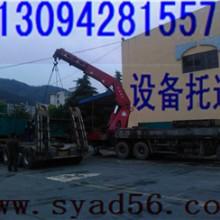 浦东上海设备托运,嘉善昆山大件运输;太仓南通特种物流,常州无锡工程机械运输
