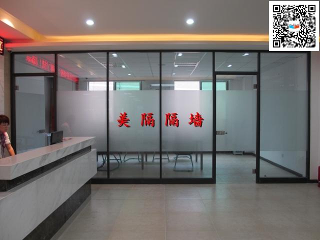 深圳玻璃隔断厂家 深圳玻璃隔断价格