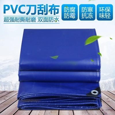 订做各种规格PVC刀刮布优质防雨篷布