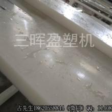 尼龙厚板仿大理石生产线PA冷顶工艺生产板材挤出机批发