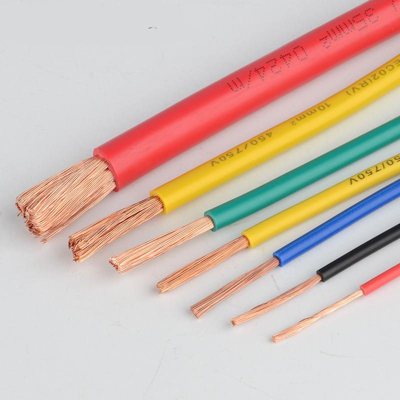 金环宇电线电缆多股软铜芯RV 1.0 1.5 2.5 4 6平方电子线电线国标