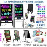 荧光板厂家直销 发光广告牌 手写荧光板 LED写字板 超薄边框LED荧光板