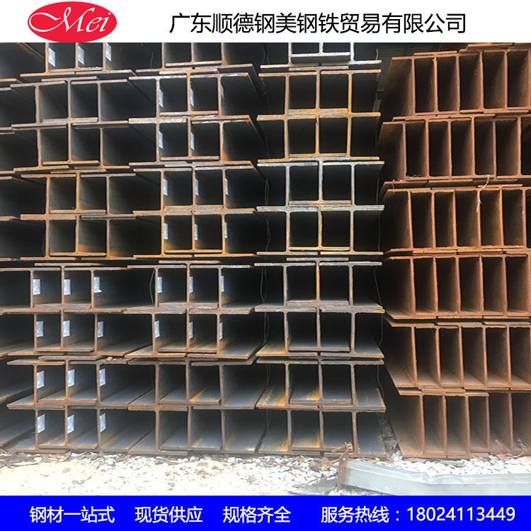 H型钢 广东H型钢 H型钢厂家直接 国标H型钢