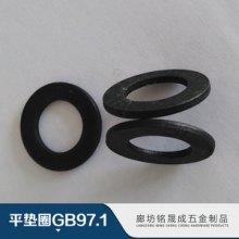 廠家直銷平墊圈GB97.1 塑膠墊片塑料黑色尼龍平墊圈 緊固件批發圖片