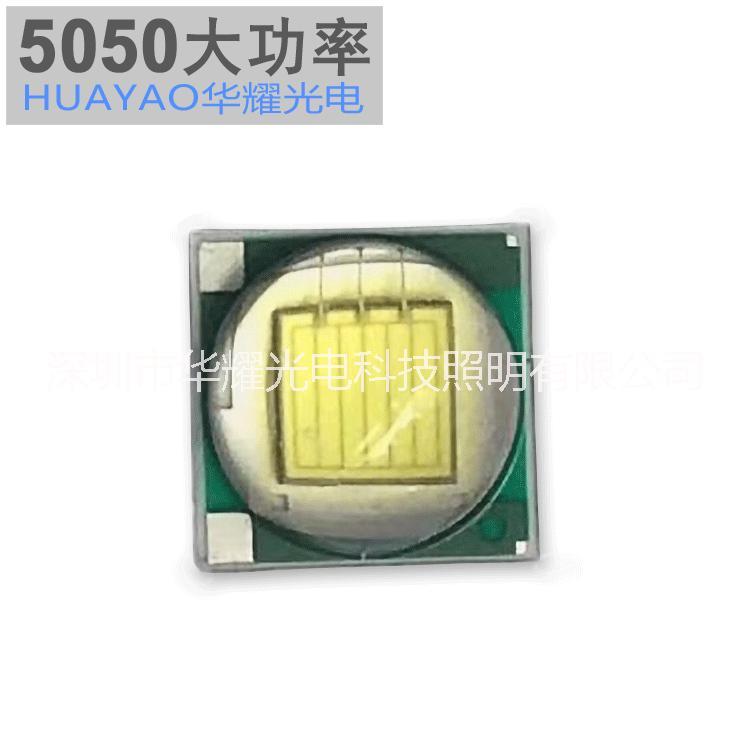 5050大功率LED灯珠单颗10W CREE XML T6陶瓷白光光源