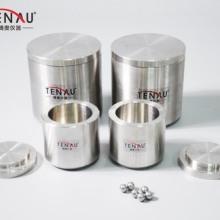 东莞不锈钢球磨罐 TenAu 腾奥球磨罐 立体式球磨罐0.5L厂家直销批发