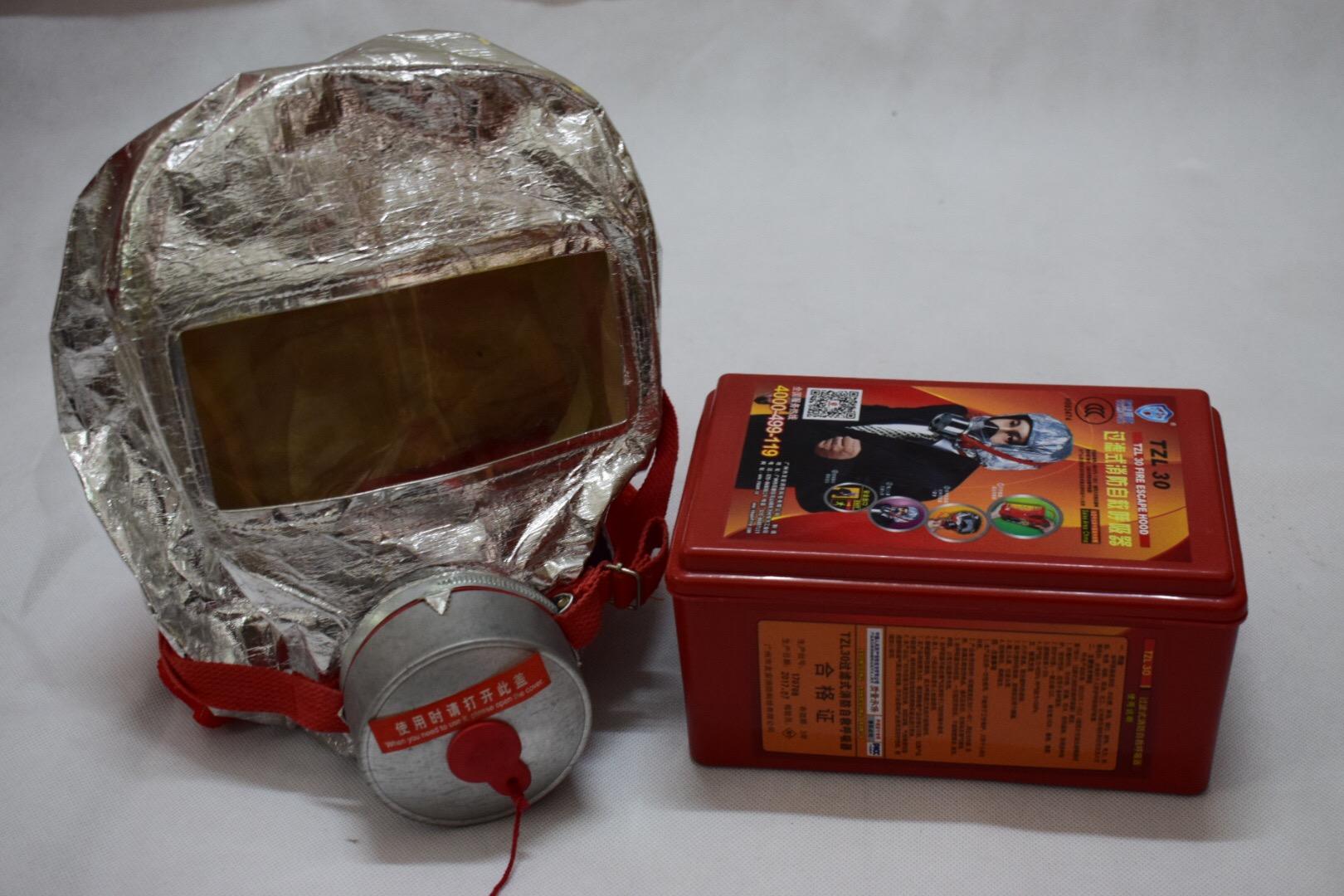 广州市防护面具批发部  广州天河区防护面具  防护面具生产厂家低价出售  广州市白云区过滤式消防自救式呼吸