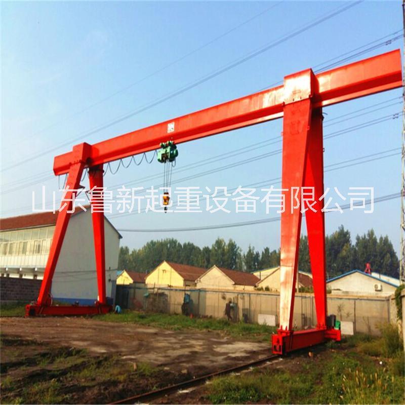 山东鲁新起重机2吨 3吨 5吨 10吨 室内龙门吊 20吨 行吊 32吨天吊 天车航吊