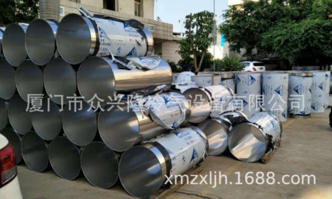 厂家专业生产 304不锈钢,碳钢板满焊管及配件 无缝管