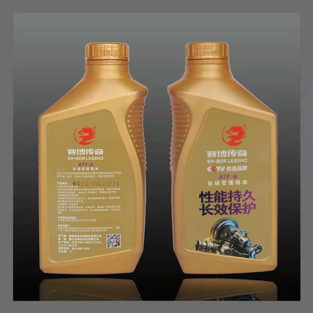 自动变速箱机油 茂名车子清洗油市场 广州发动机批发 广东发动机生产 清洗油哪家好 发动清洗油报价 自动变速 ATF自动变