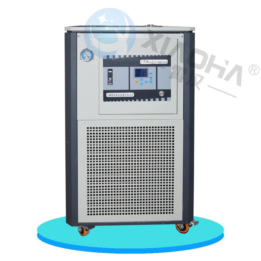 密闭加热制冷循环一体机 100L密闭加热制冷循环一体机 上海霄汉高低温循环一体机XHGDX系列 10L加热制冷高低温一体
