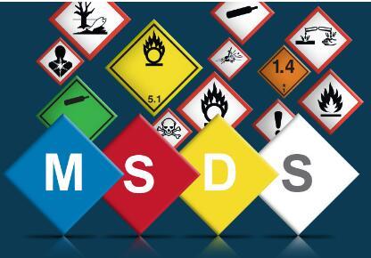 干燥剂MSDS报告 亚马逊SDS报告 安全数据表 GHS版本SDS英文报告