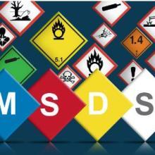 定型水MSDS报告 亚马逊SDS报告 安全数据表 GHS版本SDS英文报告图片