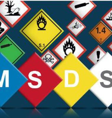 酒精包MSDS图片/酒精包MSDS样板图 (2)
