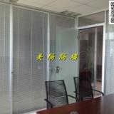 深圳办公室高隔间墙