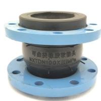 可曲挠橡胶软接头 品质保障 价格美丽 陕西锦星供水设备有限公司