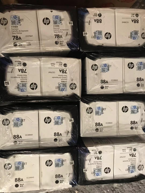 回收全新惠普88A硒鼓|全新惠普88AC双包装硒鼓回收