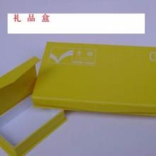 包装制品 包装制品报价 包装制品批发 包装制品供应商 包装制品哪家好 包装制品电话
