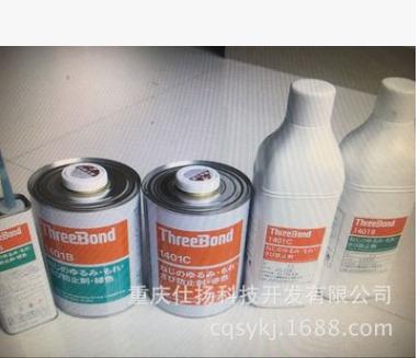 重庆三键胶产品系列贵州三键胶
