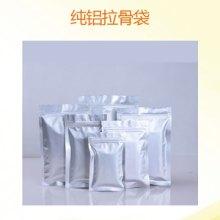 批发纯铝拉骨袋 自立自封袋 防潮 食品包装塑料拉链袋 半透明 价格合理图片