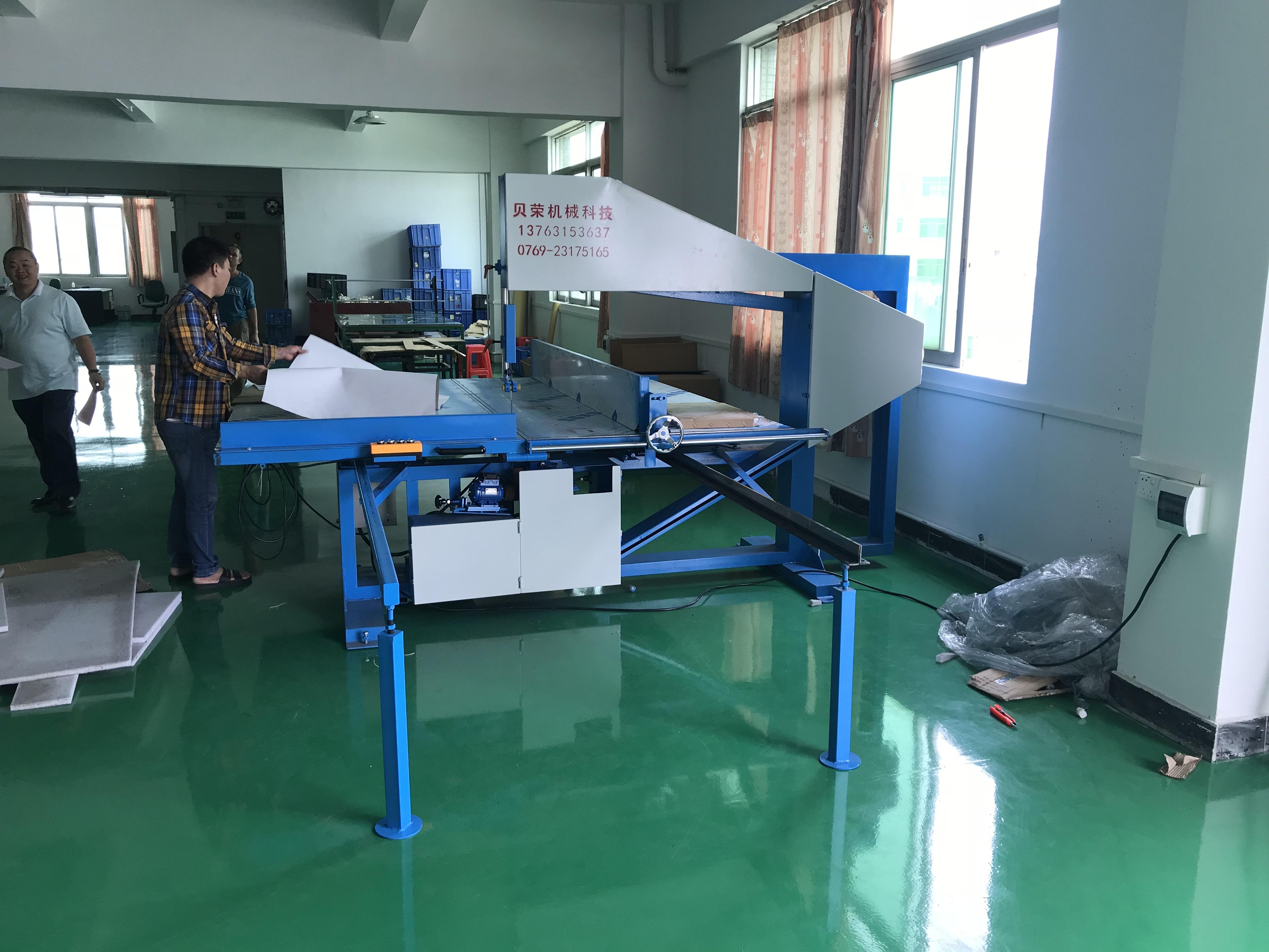 广州老字号蜂窝纸板立切机