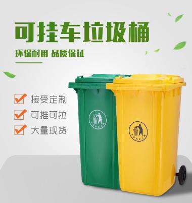 垃圾桶图片/垃圾桶样板图 (3)